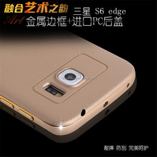 New aluminum metal frame classic pc hard back case cover for samsung galaxy s6 edge