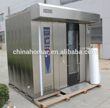 Gas rotary oven price/gas bread machine manufacturer