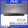 AC 110 ~ 240V, 50 / 60Hz 320mm portable evd dvd player price with USB