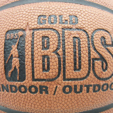 Vocational training balls size 7 basketball
