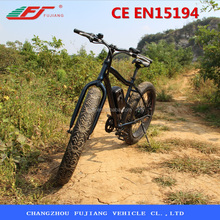 2015 new model designed by ourselves electric bike ,usa electric bike,powerful electric dirt bike for adults