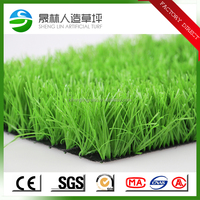 china manufacturer synthetic grass price for soccer fields