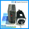 Mige good quality hotsale servo motor system