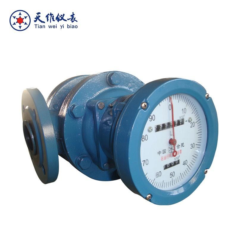 Oil For Measuring Instruments : Liquid fuel oil flow meter measuring instrument