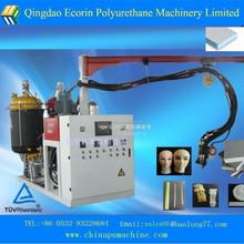2015 Hot Sale High pressure PU foam machine PLC Mattress Foam Making Machine/Polyurethane Foam Insulation