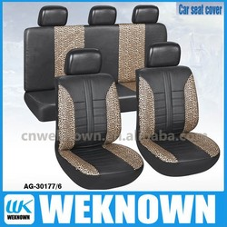 2015 new design leather car seat cover