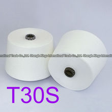 T30S Changle Xingu 100% polyester ring spun yarn