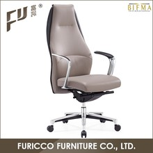 Good Quality Office Manager Furniture Durable Leather Executive Chair