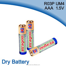 Good price for size AAA r03p dry battery 1.5v um4