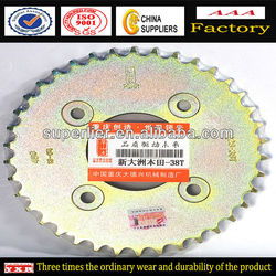 China Wholesale Quality Products Gears For Motorcycle