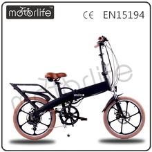 MOTORLIFE/OEM brand hot sale 36V folding electric bicycle with battery inside