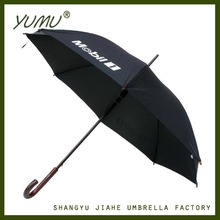 "23"" Promotional Wooden Umbrella Top Quality, Wood Handle Umbrella"