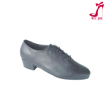 special school boys leather dance shoes kids ballroom and latin dance shoes
