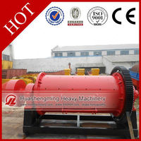 HSM CE ISO Manufacture used pug mill for sale