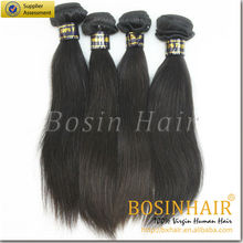 Best silky hair virgin remy free natural hair product samples