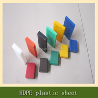 Hard high density polyethylene panel HDPE plastic sheet