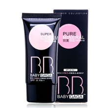 brand new BABY GAGA Pure Mineral Shine White Much Effct Super BB Cream 40ml SPF35 PA++