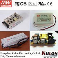 MEANWELL input plc circuit