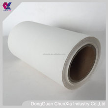 SE Non-woven fabric for actived carbon packaging/Non-woven fabric for packaging