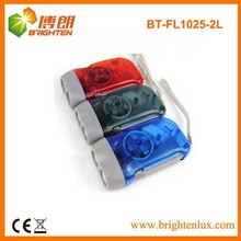 Factory Supply ABS Material Hand Press Charger 2 led Dynamo Torch Light