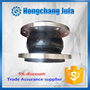 Industrial pipe spool types floating flange nitrile rubber expansion joint