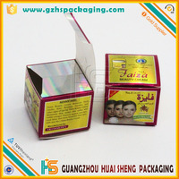 Customized holographic gold or silver card folding paper box/folding cardboard box/folding gift box