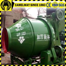 china supply JZC JZMJDC concrete mixer skid steer