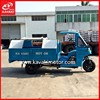 OEM Garbage Trike Scooter Auto Tipper Drumper / Garbage Collection Three Wheel Motorcycle/Tricycle