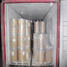 China antibiotics top quality Fosfomycin Calcium