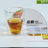 Christmas gift,Lower quantity customized handcrafted nice 100cc double wall glass cup mug