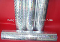 PET silver holographic self adhesive films
