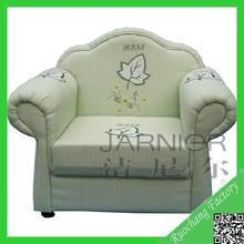 New design fashion plush baby animal sofa chair, cheap kid sofa
