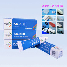 construction silicone joint sealants