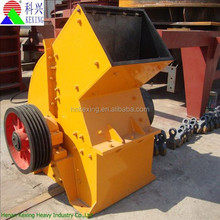 Widely Used Marble Stone Hammer Crusher From China Manufacture