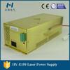 Laser power supply for EFR laser tube