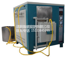 PID Control High Temperature Efficient Vacuum Furnace for Laboratory