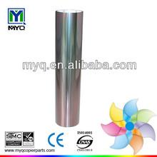 Silicon OPC Drum for CANON IR7200/IR8500/IR105/IR7105/IR7086/IR7095