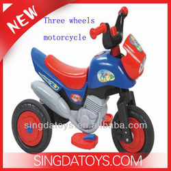 Hot sale 8321 With light and music baby electric three wheel motorcycle