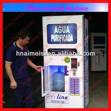 Coin Operated Automatic Water Vending Machine (CD and Video) 0086 371 65866393