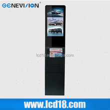 22inch lcd ad stand alone interactive watch advertising display (MAD-220C)