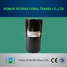 330uf 200v aluminum electrolytic capacitor