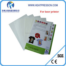 laser printer transfer paper