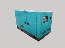125kva Super Silent Quanchai Power Diesel Generator Set
