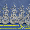 YJC1113 fashion chemical embroidery mesh tulle lace trimming