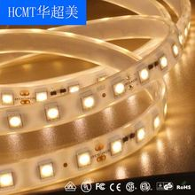 HCMT tape christmas importing tools the united states roshe run china pool lights led rgb