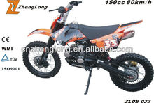 2015 new design 125cc kawasaki dirt bike