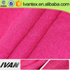 Wholesale Plain Dyed Light Weight Cheap Flannel Fabric for Morocco Market