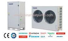 Hiseer low ambient temperature split heat pump air to water type