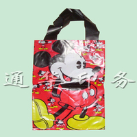 New design Plastic pe shopping bag/chrismas gift bag