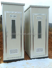 alibaba new design economic prefabricated house used portable toilet for sale